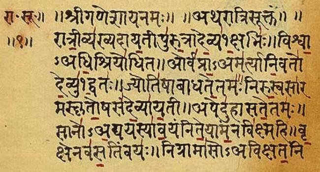 Basic Yoga Sanskrit That Every Yogi Should Know East West